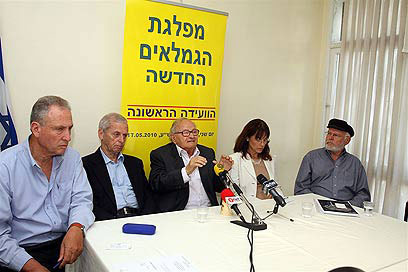 Aging Activists: Press conference of the opening of the Pensioner Party in Parliament.