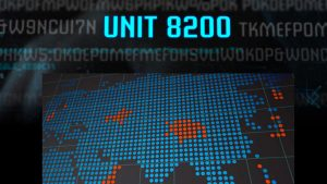 Unit 8200 Website