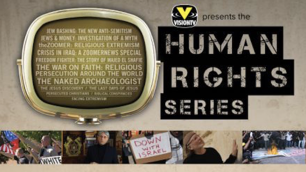 Human Rights Series