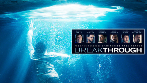 Be The First to Breakthrough Contest - Feature Image