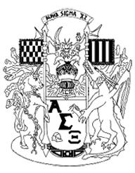 Alpha Sigma Xi Crest