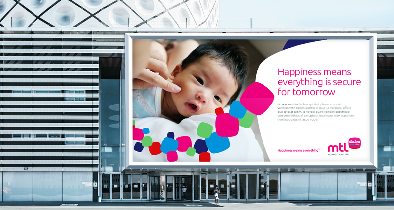 muang-thai-life-billboard-3-listing-landscape.png