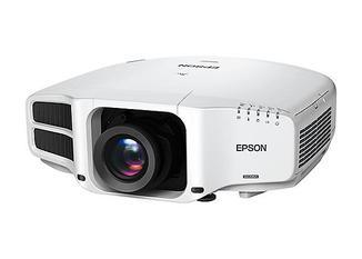 Projetor Epson Pro G7500U
