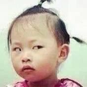 Pham Hue