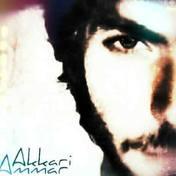 Ammar Akk