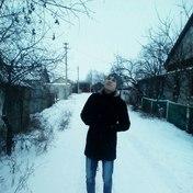 Влад Голев