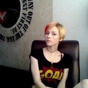 Katerina Maximova