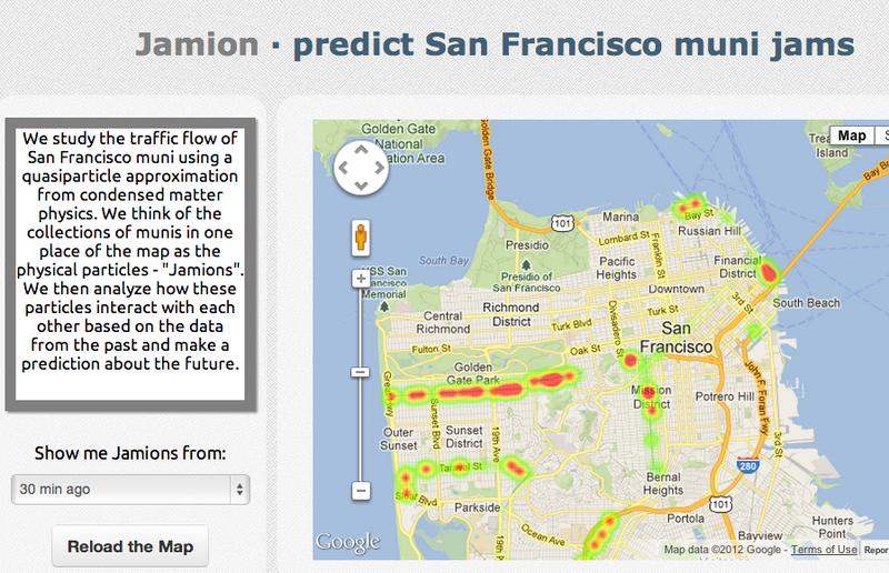 Jamion ScreenShot