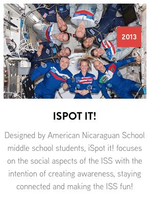 iSpot It Screenshot