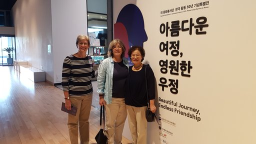 At the Peace Corps exhibit at the National Museum of Korean Contemporary History