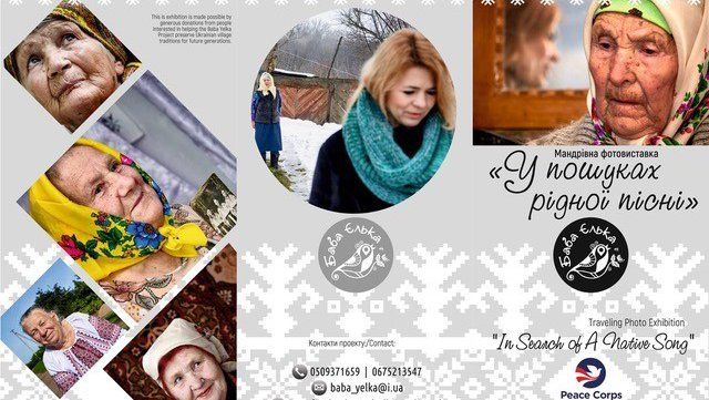 A brochure with a gray textured background is covered in colorful photos of Ukrainian women