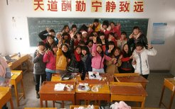 Chinese students and Volunteer in a classroom