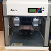 Henry Oldach - 3D printer in Erie, Pa 16511
