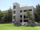 Cerro Coso College