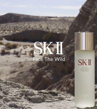 SKII Face The Wild