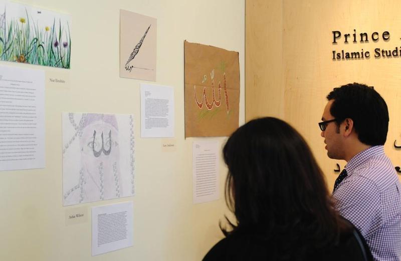 Art and Islam