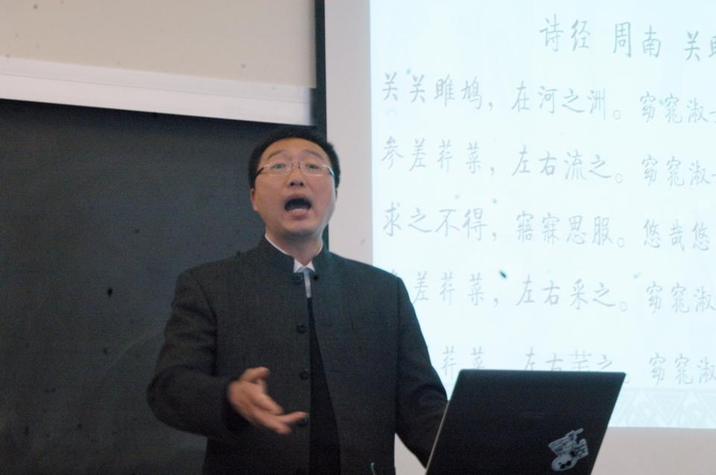 Traditional Chinese Chanting Workshop