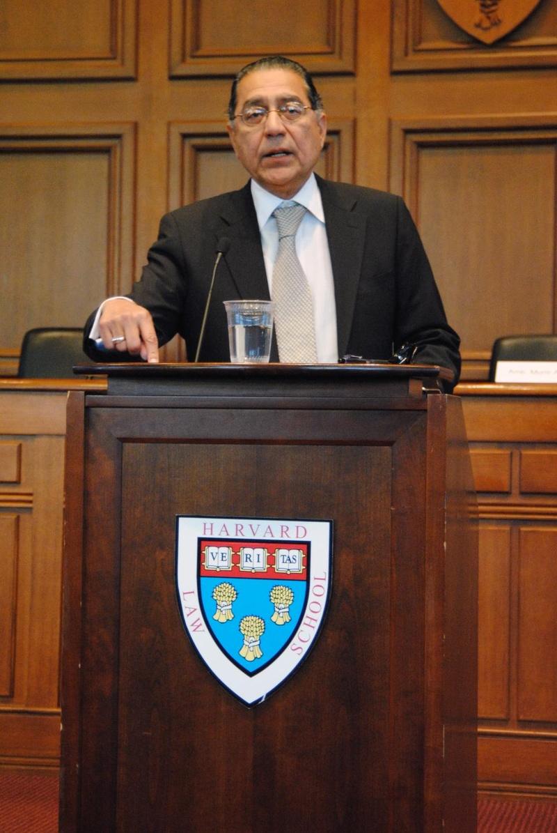 Harvard Pakistan Conference