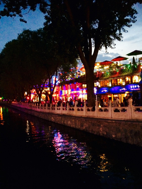 When In Beijing 4