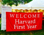Harvard First Year Tent