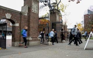 Meyer Gate