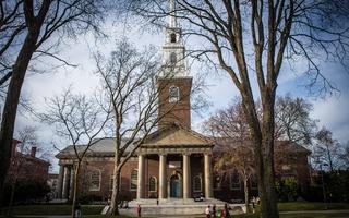 Memorial Church: A Retrospection