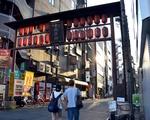 Hongo Gate