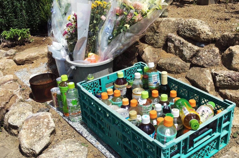Memorial Bottles