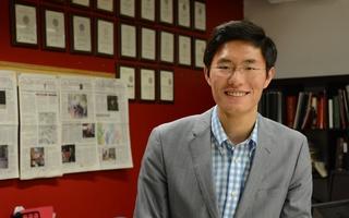 Derek K. Choi '18
