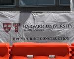 UHS Under Construction