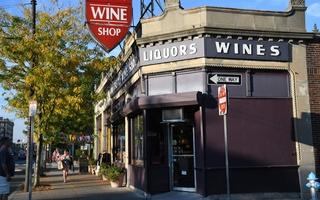 University Wine Store