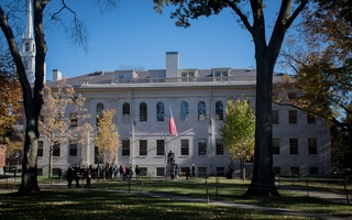 University Hall, Fall 2017