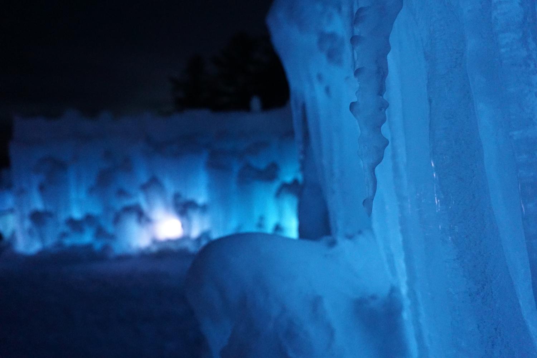 Ominous Ice