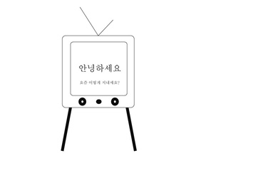 KDrama TV