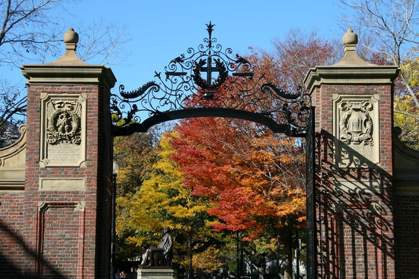 Admissions Series Harvard Gate