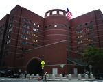 Joseph Moakley Courthouse