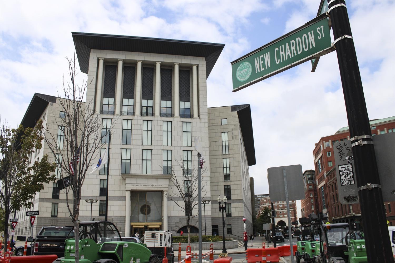 Boston Municipal Courthouse