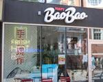 Tom's Baobao