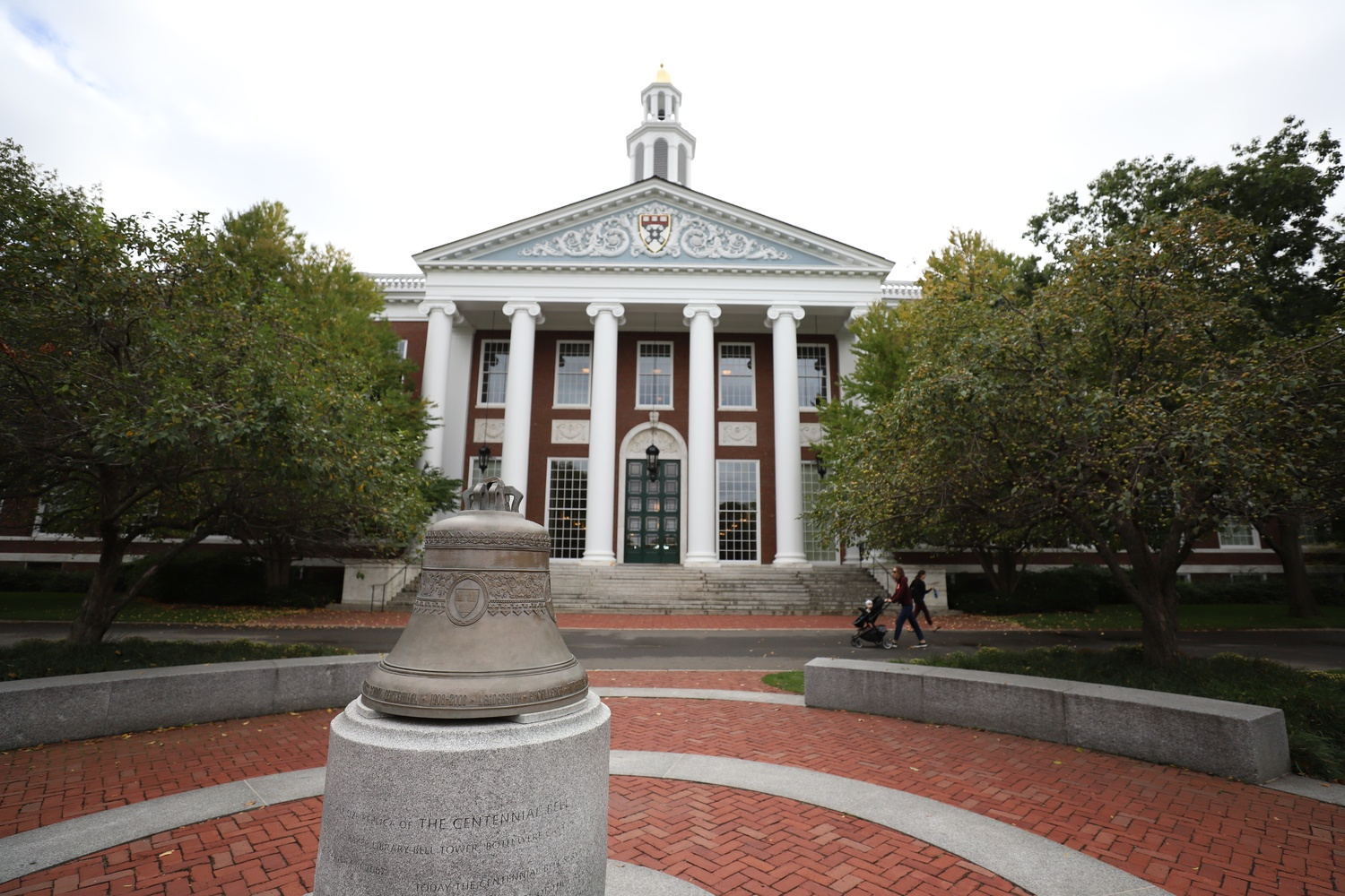 HBS Library